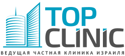 Топ Клиник