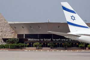 Как приехать на лечение в Израиль