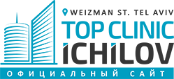 Top Clinic Ichilov