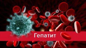Лечение гепатита C в Израиле