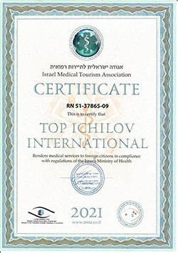 Сертификат Top Clinic Ichilov